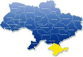 купить проволоку, гвозди, сетку, метизы в Крыму